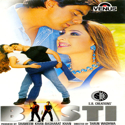 Basti by Various Artists