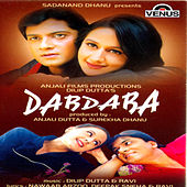 Dabdaba by Various Artists