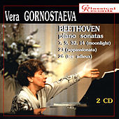 Beethoven. Sonatas for piano by Ludwig van Beethoven
