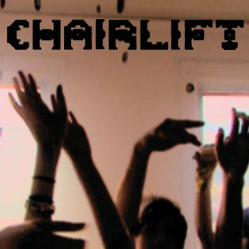 Does You Inspire You by Chairlift