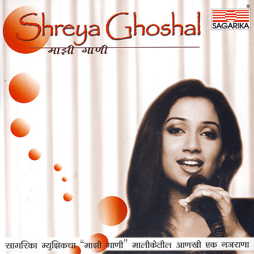Mazhi Gaani - Shreya Ghoshal by Shreya Ghoshal