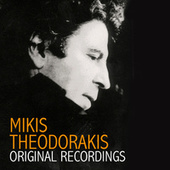 Original Recordings by Mikis Theodorakis (Μίκης Θεοδωράκης)