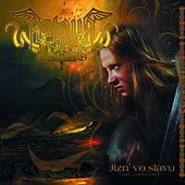 Jizn'vo slavu (Live...for the Glory) / Neizbezhnost' (Inevetibility) by Various Artists
