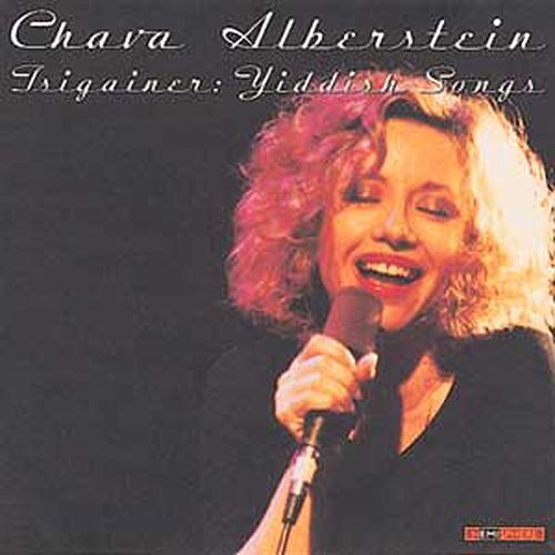 Yiddish Songs by Chava Alberstein