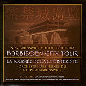 Forbidden City Tour by New Brunswick Youth Orchestra