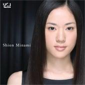Shion Minawi Debut by Shion Minami
