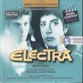 Electra by Mikis Theodorakis (Μίκης Θεοδωράκης)