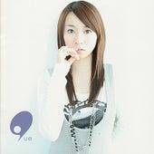 9 Que!! -Mikuni Shimokawa Self Cover Album- by Mikuni Shimokawa