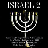 Israel 2 by Various Artists