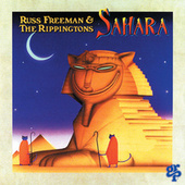 Sahara by Russ Freeman