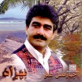 Chahar Fasleh Omr by Behzad