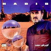 Kavir Vavar by Habib