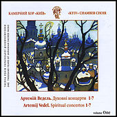 A.Vedel. Spiritual Choir Concertos No.1-7 by Kyiv Chamber Choir