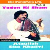 Yadon Ki Sham  Vol 3 by Ataullah Eisa Khailvi