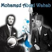 Mohamed Abdel Wahab by Mohamed Abdel Wahab