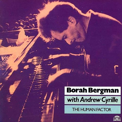 The Human Factor by Borah Bergman
