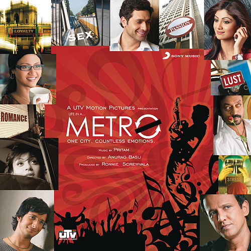Metro by Various Artists