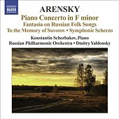 ARENSKY, A.: Piano Concerto / Ryabinin Fantasia / To the Memory of Suvorov / Symphonic Scherzo (Scherbakov, Russian Philharmonic, Yablonsky) by Various Artists