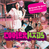 All Around The World (Punk Debutante) by Cooler Kids