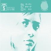 Kim Gordon/Ikue Mori/DJ Olive by Kim Gordon/Ikue Mori/DJ Olive