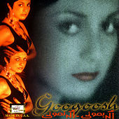 Agee Bemooni Agee Namooni by Googoosh