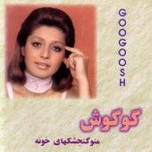Mann O Ghonjeshkayeh Khoneh by Googoosh