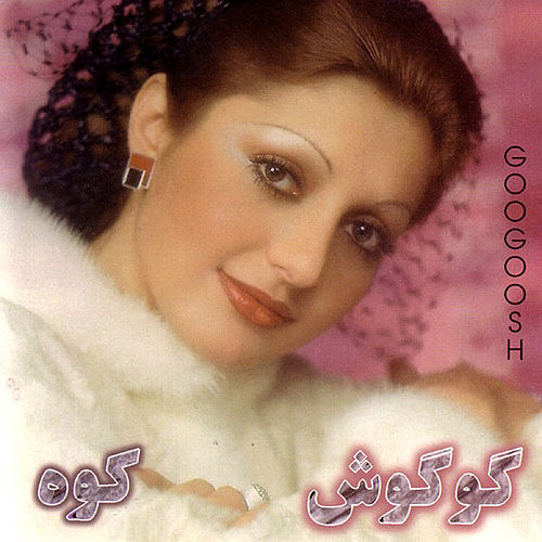 Kooh by Googoosh