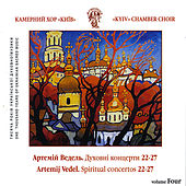 A.Vedel. Spiritual Choir Concertos No.22-27. Divine Liturgy No.1 by Kyiv Chamber Choir