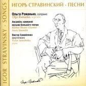 Igor Stravinsky: Songs by Olga Romanko