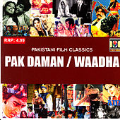 Pak Daman / Waadha by Various Artists
