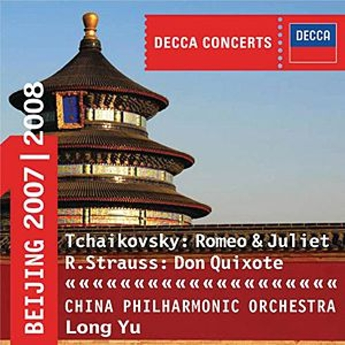 Tchaikovsky: Romeo & Juliet/Strauss: Don Quixote by Various Artists