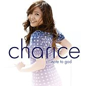 Note To God by Charice