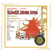 Flower Drum Song (1959 Studio Cast Recording) by Various Artists