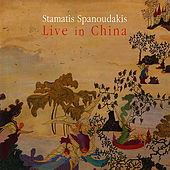 Live in China by Stamatis Spanoudakis (Σταμάτης Σπανουδάκης)