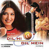 Dil Hi Dil Mein by Various Artists