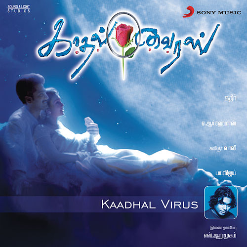 Kaadhal Virus by Various Artists