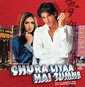 Chura Liyaa Hai Tumne by Various Artists