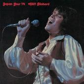 Japan Tour '74 by Cliff Richard