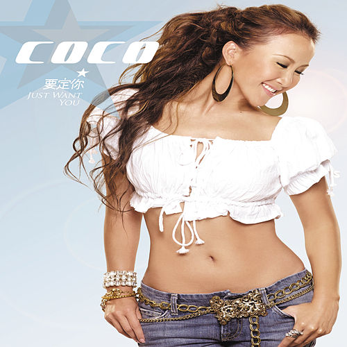 Just Want You by Coco Lee