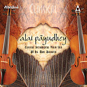 Alai Payudhey by Mani Bharathi