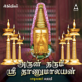Arul Tharum Sri Thanumalayan by Mahathi