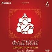 Ganesh Gayathri Manthram by Ramu