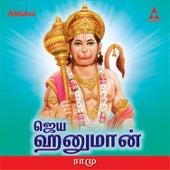 Jaya Hanuman by Ramu