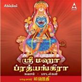 Sri Maha Prathyangira by Mahathi
