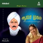 Aasai Mugam by Mahathi