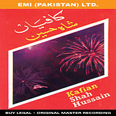 Kafian Shah Hussain by Various Artists
