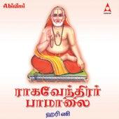 Sri Ragavendirar Paamalai by Harini