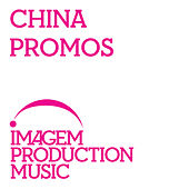 China Promos by Various Artists