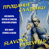 Slavonic Farewell - Alexandrov Ensemble (Red Army Chorus and Band) by Various Artists