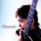 Dramatic by Kotaro Oshio